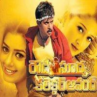 Rowdy Surya Collector Anand Movie Poster