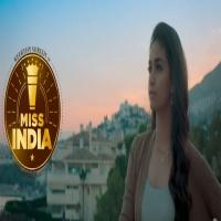 Miss India movie poster