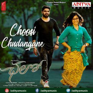 Chalo Movie Poster