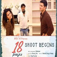 18 Pages movie poster
