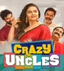 Crazy Uncles movie poster