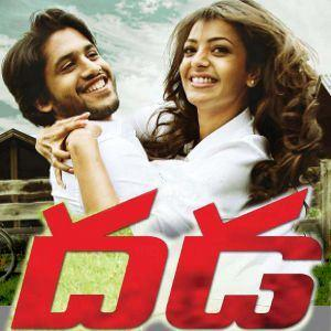 Dhada Movie Poster