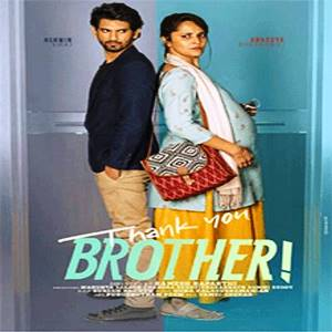 Thank You Brother movie poster