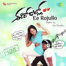 Ee Rojullo Poster