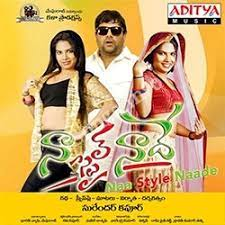 Naa Style Naade Poster