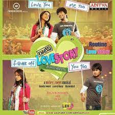 Routine Love Story Poster