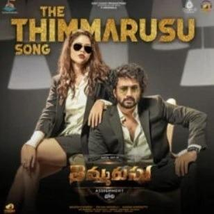 The Thimmarusu Song poster