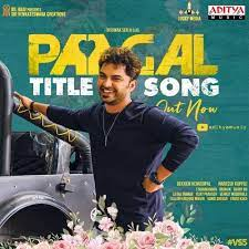 Paagal Title Song